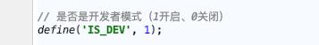 全局:语言包配置