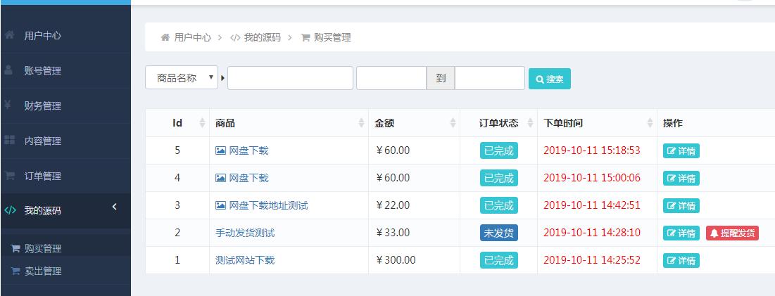 五站合一企业网站源码哪个好(重庆好婚庆网站源码) (https://www.oilcn.net.cn/) 网站运营 第7张